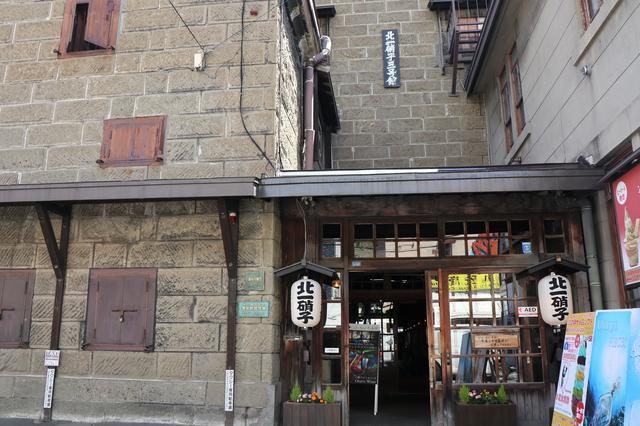 画像4: 小樽を代表するガラスブランド『北一硝子』