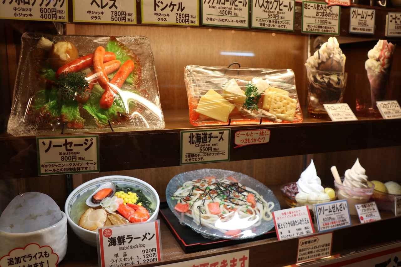 画像4: 北海道らしいメニューも豊富