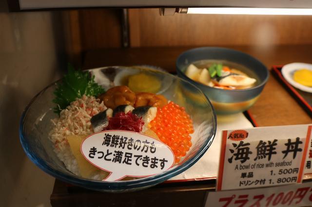 画像1: 北海道らしいメニューも豊富