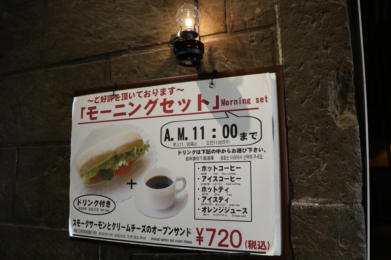 画像6: 北海道らしいメニューも豊富