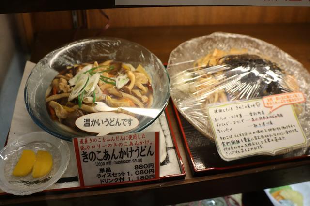 画像3: 北海道らしいメニューも豊富