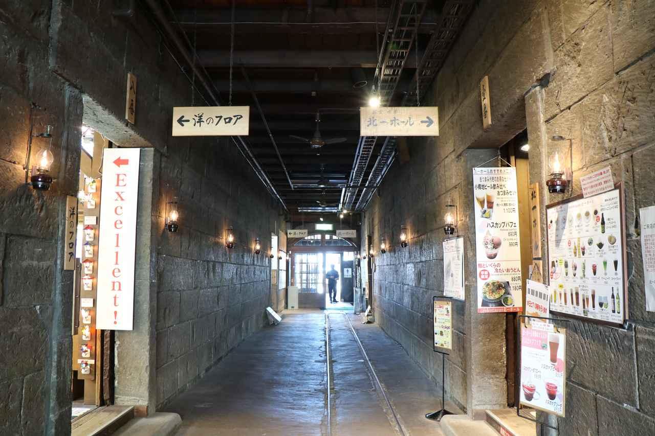 画像3: 小樽を代表するガラスブランド『北一硝子』