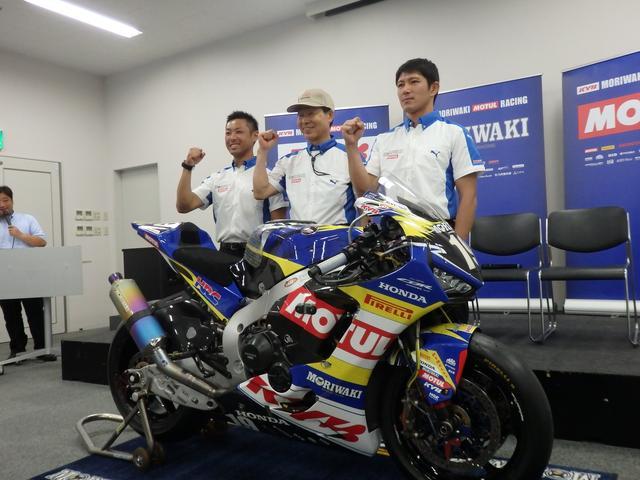 画像1: 『KYB MORIWAKI MOTUL RACING』誕生!鈴鹿8耐参戦