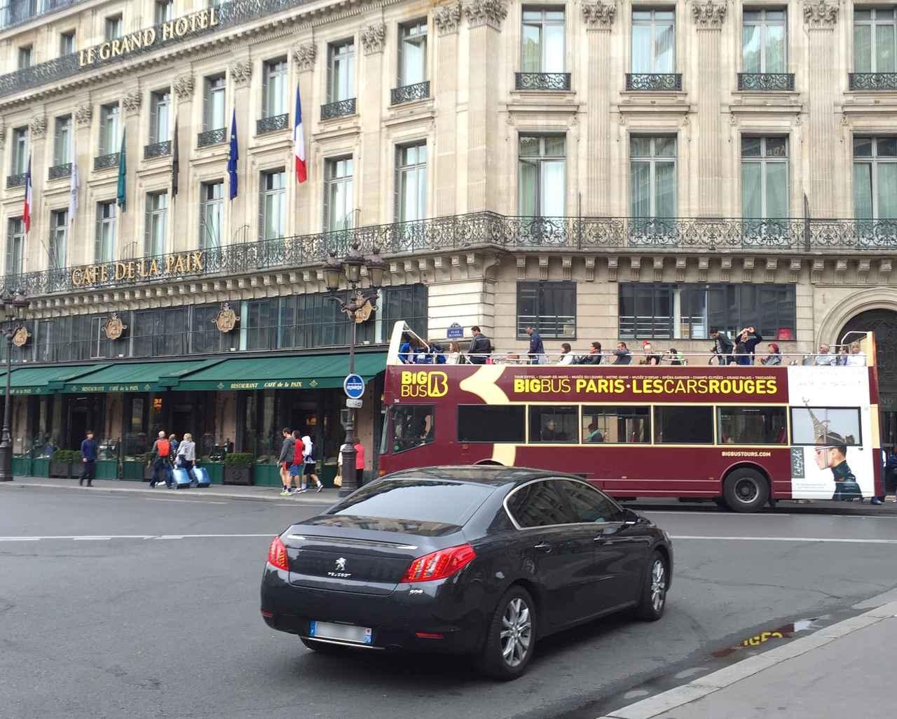 画像: プジョー508。パリきっての観光地・オペラ座前で。