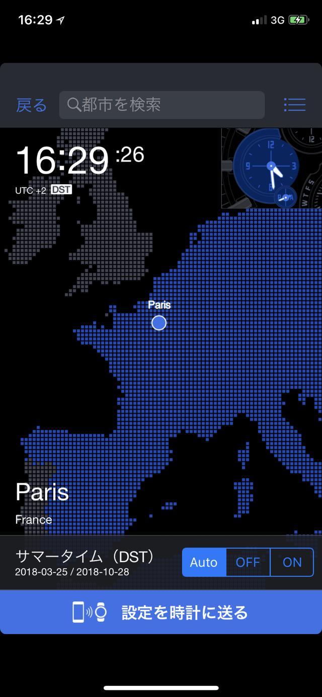 画像: スマートフォンアプリ「CASIO WATCH+」では、スマートフォンに表示された地図から感覚的にタッチするだけで時刻の選択ができる。