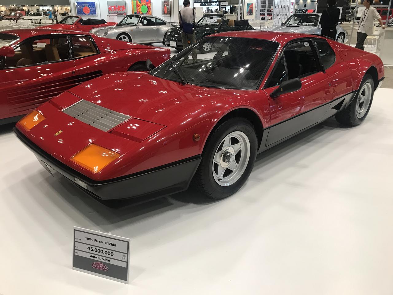 画像: フェラーリ 512BB