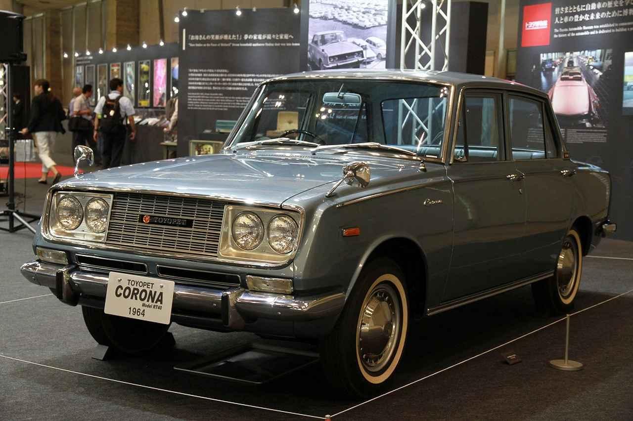 画像 : 4番目の画像 - <トヨタ>展示車 - carcleCOVO
