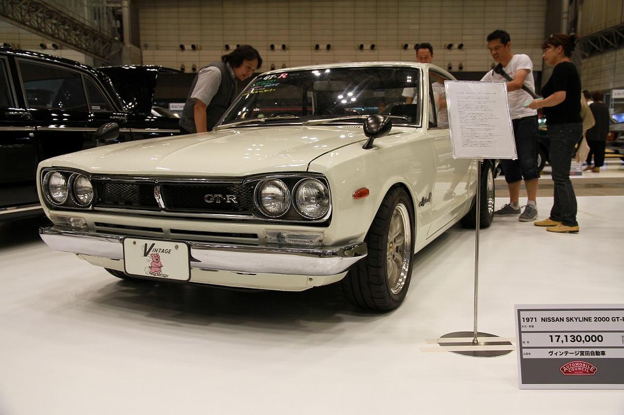 画像4: ヴィンテージ宮田自動車