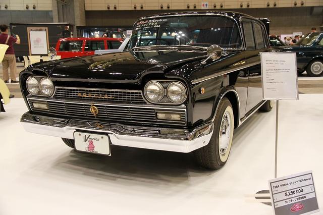 画像5: ヴィンテージ宮田自動車