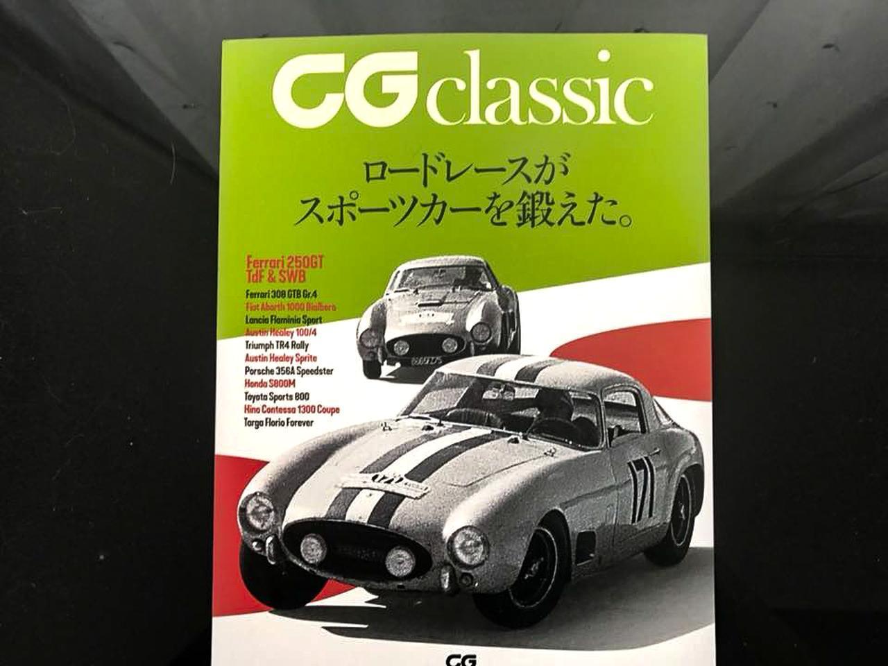 画像: WAKUI MUSEUM   ROLLS-ROYCE & BENTLEY Classic Car Museum JAPAN