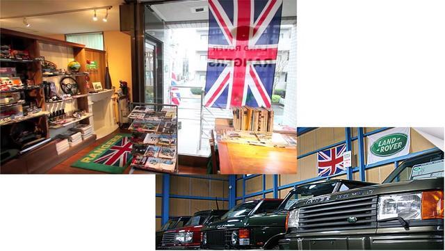 画像: 【 RANGERS レンジャース 】 レンジローバー、ディスカバリー、フリーランダー ランドローバー専門店 Range Rover,Discovery,FreeLander,Defender,Land Rover
