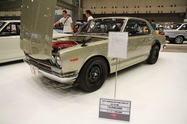 画像3: ヴィンテージ宮田自動車