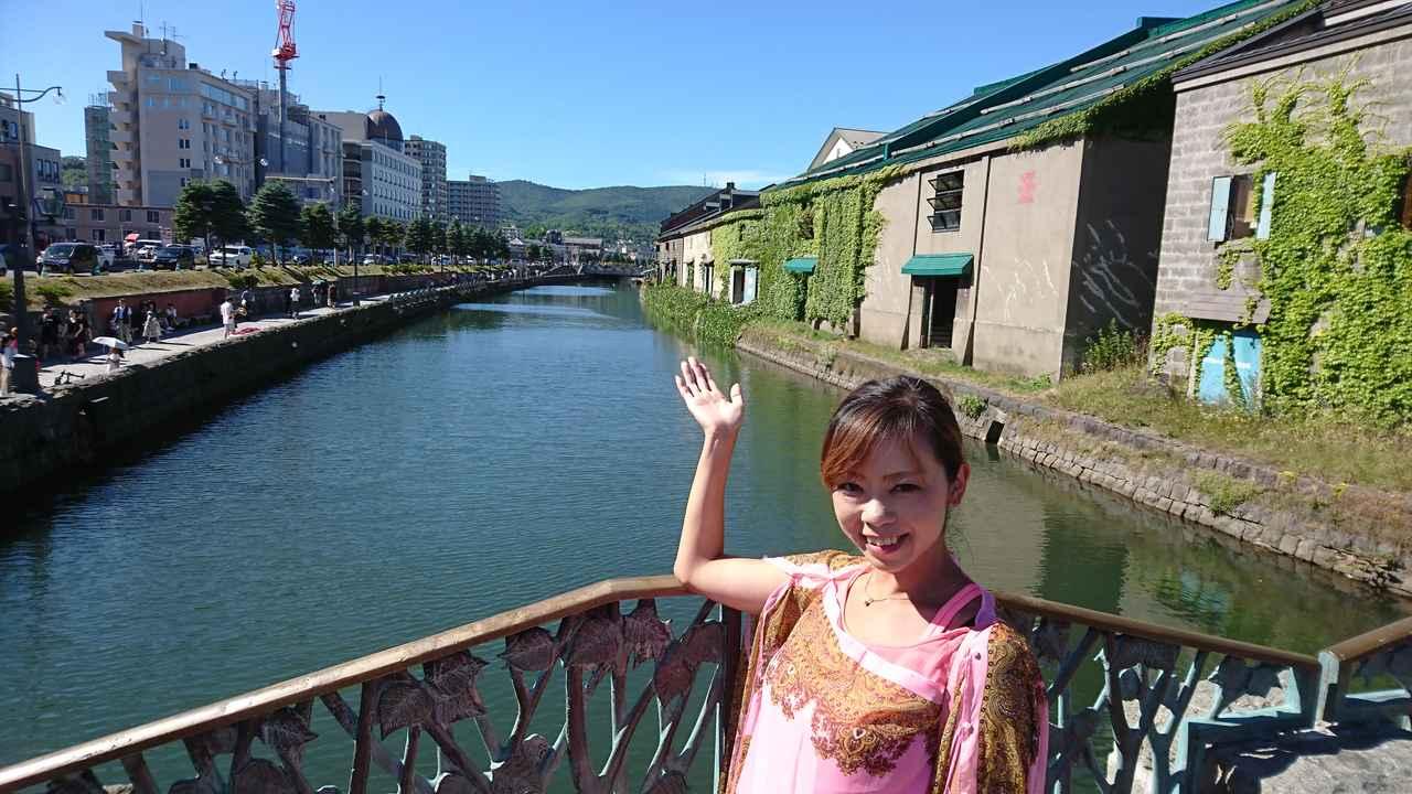 画像2: 人生初の北海道