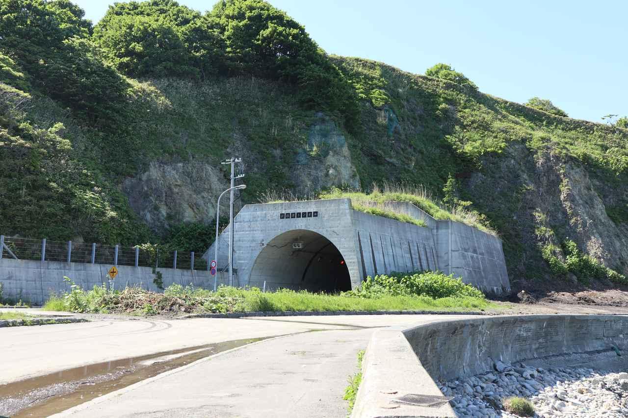 画像1: 小樽運河からの道中、秘境スポットを発見
