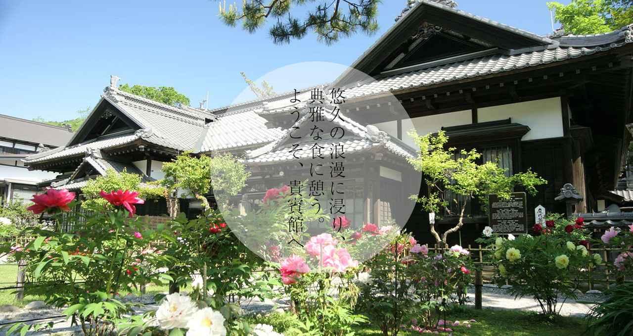 画像: 小樽貴賓館 北海道小樽市の観光名所