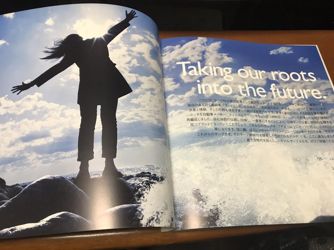 画像2: Taking our roots into the future