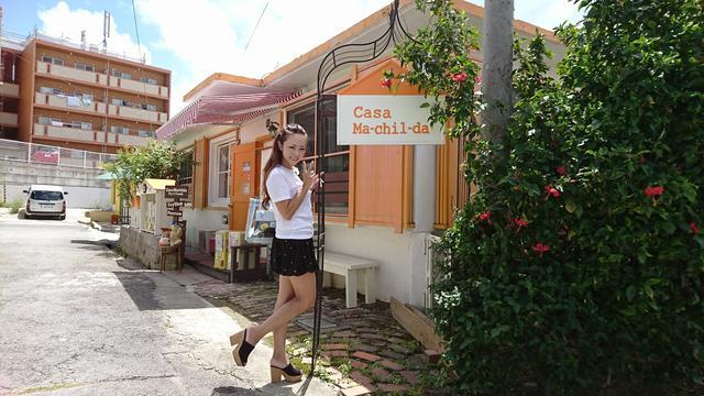 画像2: 外国人住宅カフェ