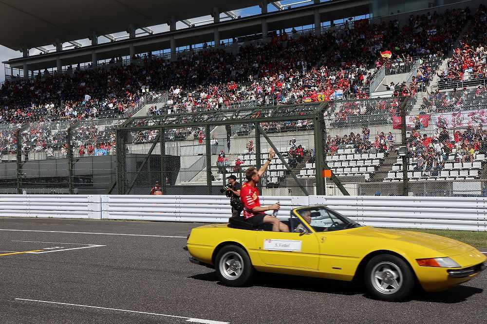 画像16: 鈴鹿サーキットにて30回目のF1グランプリが開催~Vol.2