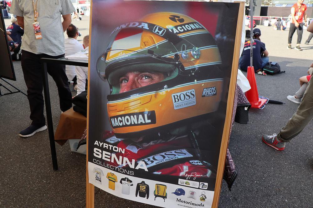 画像17: 鈴鹿サーキットにて30回目のF1グランプリが開催~Vol.2