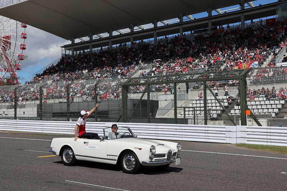 画像13: 鈴鹿サーキットにて30回目のF1グランプリが開催~Vol.2