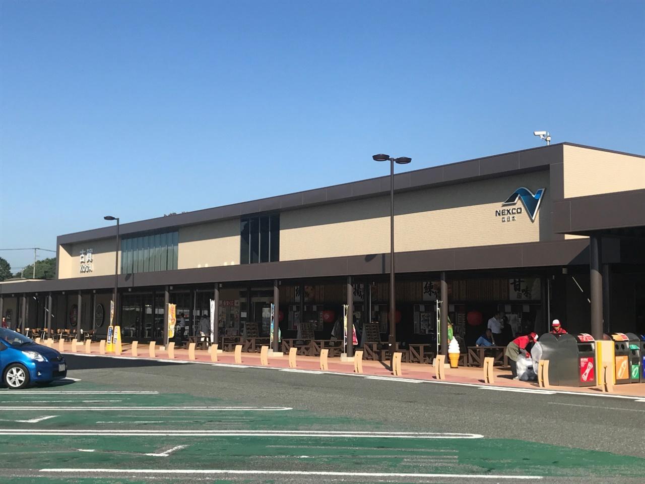 画像: 本州から九州に入って最初の大きなサービスエリアが古賀のSAだ。最近リニューアルされた。