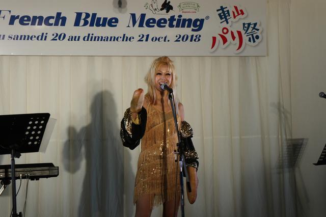 画像5: French Blue Meeting 2018 ~フレンチフリーマーケット&車山パリ祭~