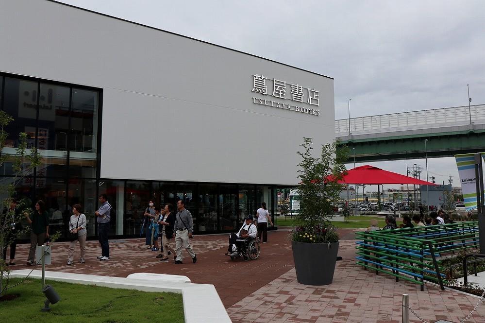 画像: くるま。おでかけ。くらし。蔦屋書店が名古屋初出店|ブログ