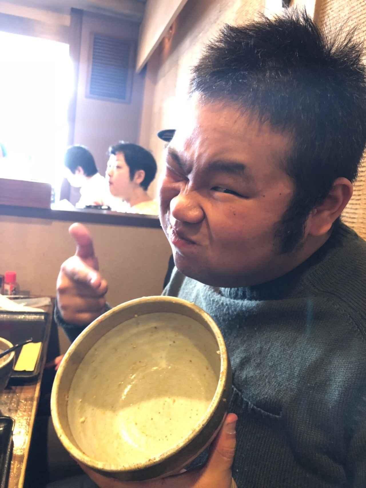 画像2: ©︎Photo byよーすけさん