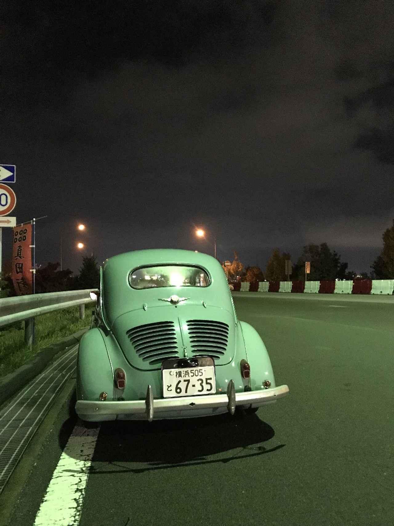 画像4: RENAULT 4CVの旅〜その1~