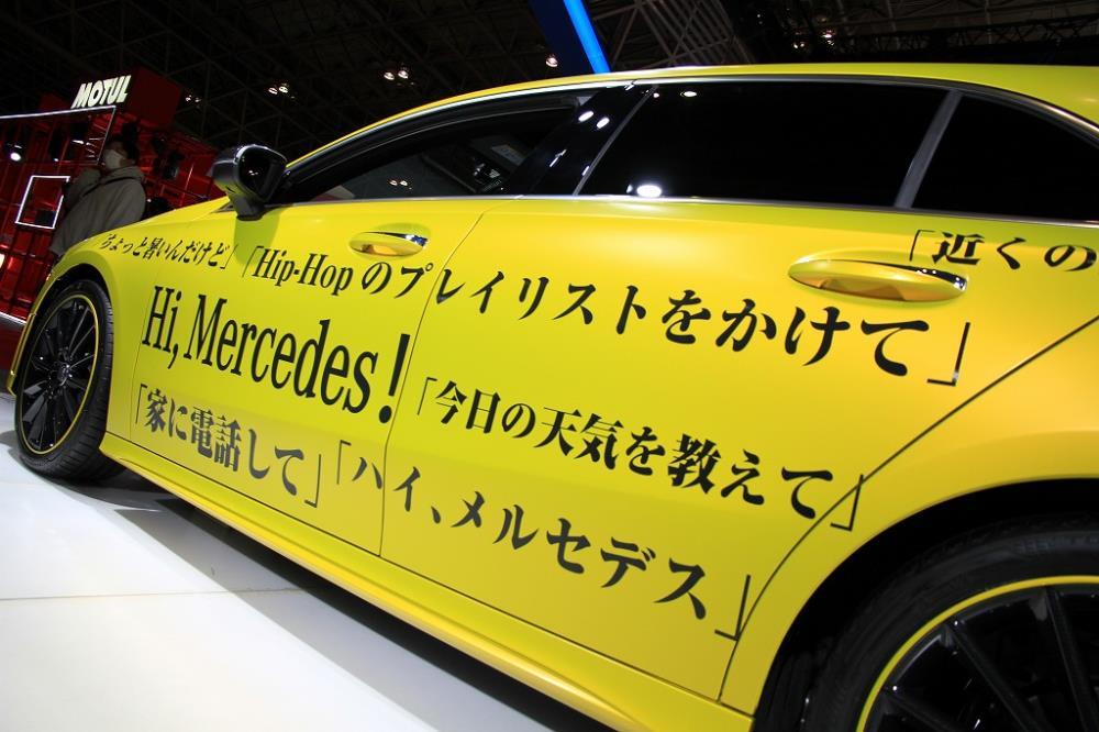 画像14: 東京オートサロン2019 レポート2~自動車メーカーブース後半~