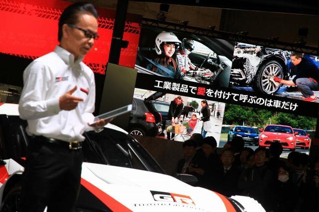 画像4: TOYOTA GAZOO Racing ブース