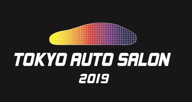 画像1: 東京オートサロン2019 レポート1~自動車メーカーブース前半~
