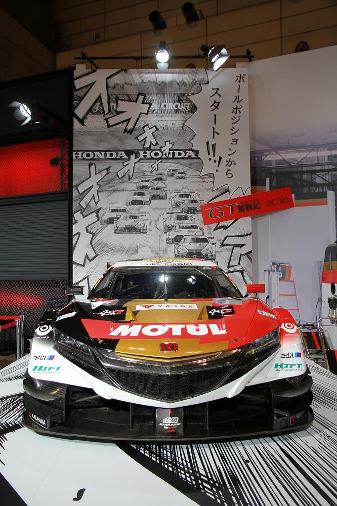 画像: 東京オートサロン2019 レポート1~自動車メーカーブース前半~ - carcleCOVO