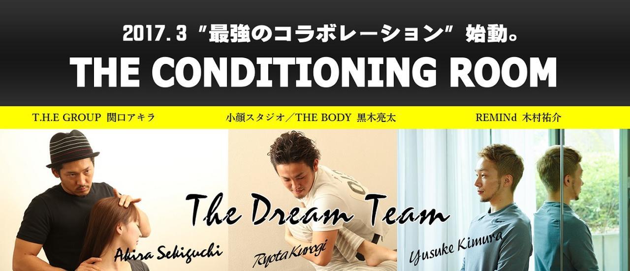 画像: 東京で小顔・美容矯正なら小顔スタジオ&小顔スタジオ THE BODY。