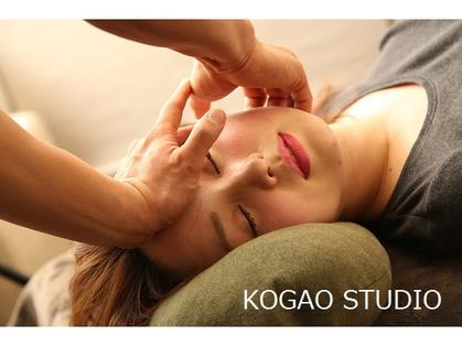 画像: コガオスタジオ 二子玉川店(KOGAO STUDIO) ホットペッパービューティー