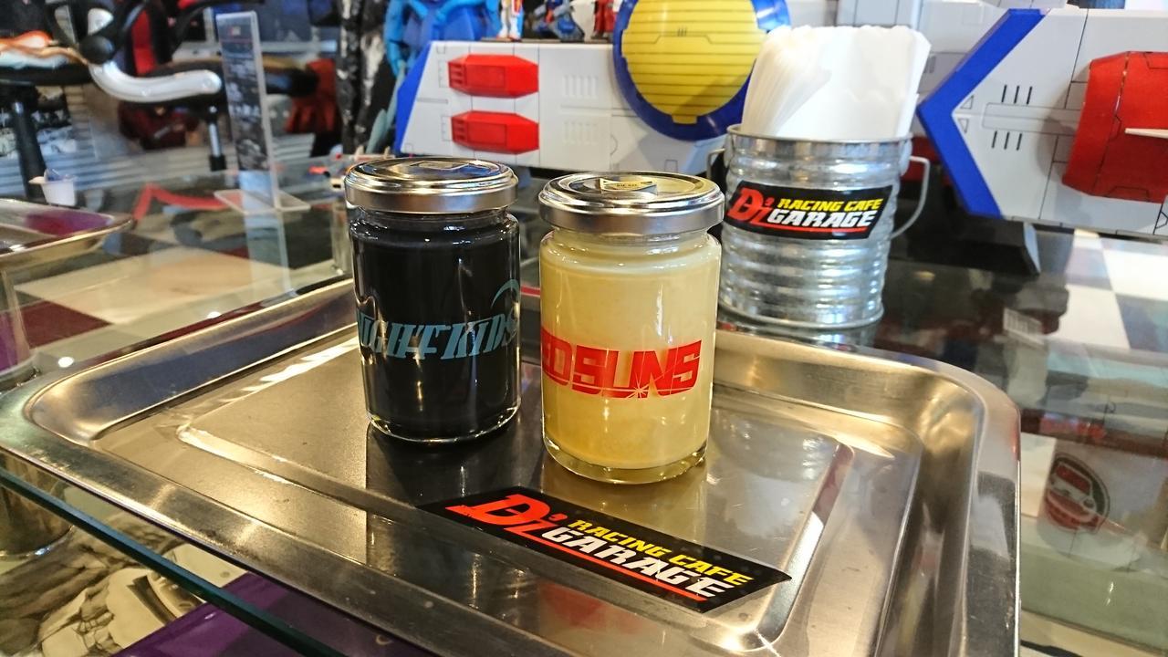 画像3: D'z garage Racing cafeも大賑わい