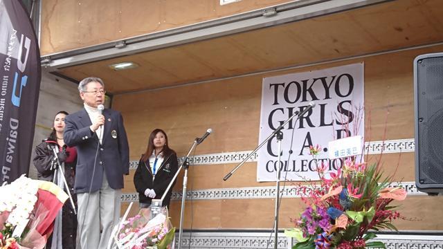 画像1: D'z garage 3周年感謝祭×TOKYO GIRLS CAR COLLECTIONコラボレーションイベント