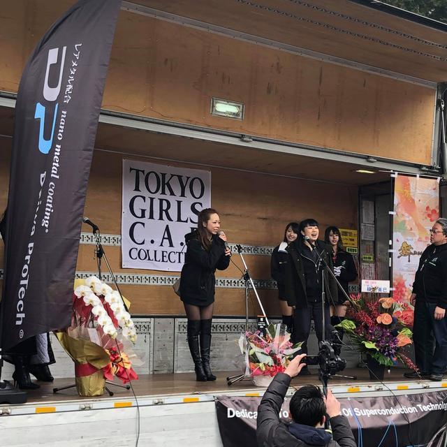 画像2: D'z garage 3周年感謝祭×TOKYO GIRLS CAR COLLECTIONコラボレーションイベント