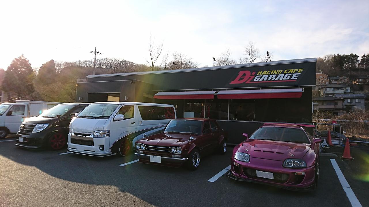 画像2: D'z garage Racing cafeも大賑わい