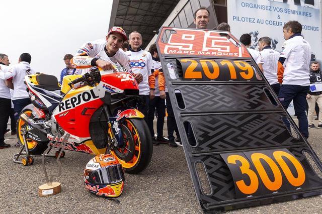 画像: 【モトGP2019フランスGP】マルケスが優勝して、ホンダが通算300勝達成
