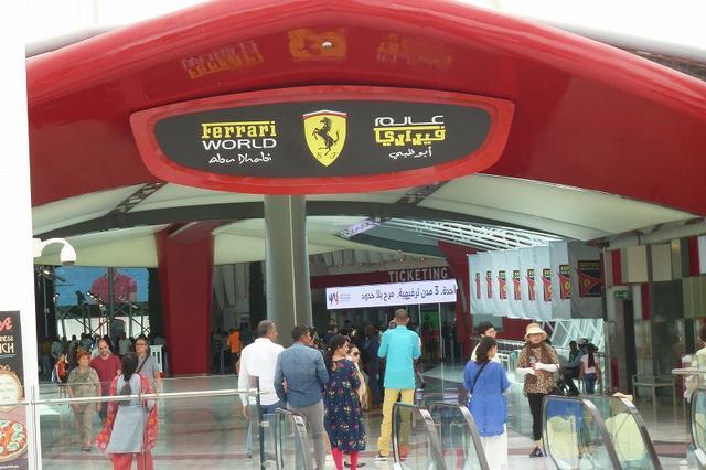 画像: 世界に唯一のフェラーリのアミューズメントパーク、『フェラーリ・ワールド』は、アブダビの海側、ヤス島のヤスマリーナ・サーキットと隣接している。大人から子供まで、世代を超えて楽しめる様々なアトラクションは、クルマ好きにはたまらない。