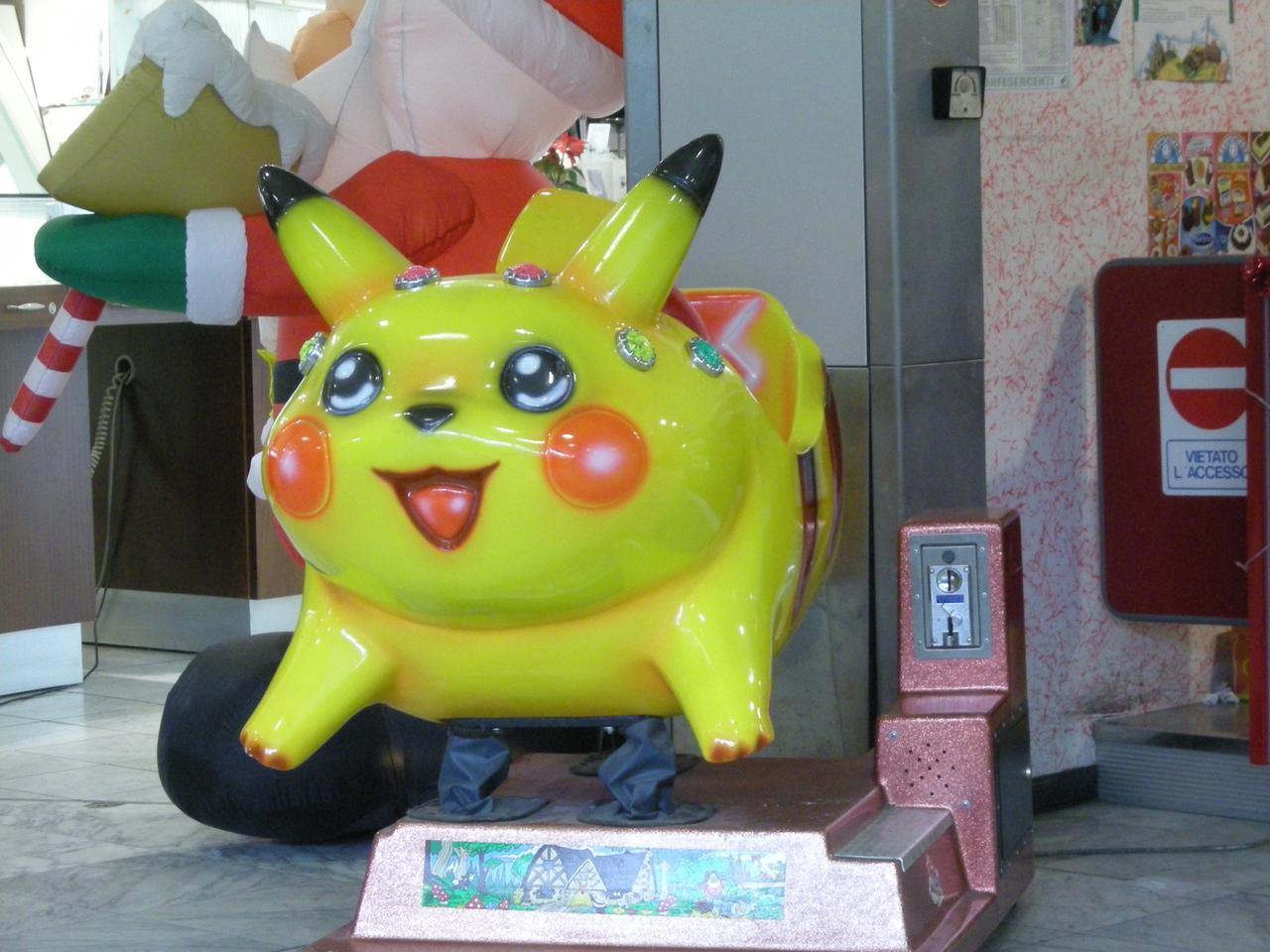 画像: 参考までに、怪しさ満点の日本キャラクター風。