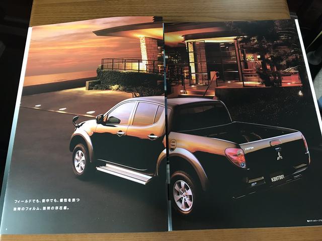 画像3: 懐カタログ'06「三菱 トライトン」