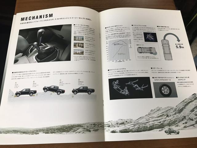 画像7: 懐カタログ'06「三菱 トライトン」