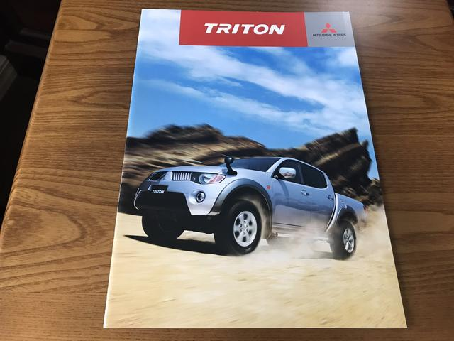 画像1: 懐カタログ'06「三菱 トライトン」