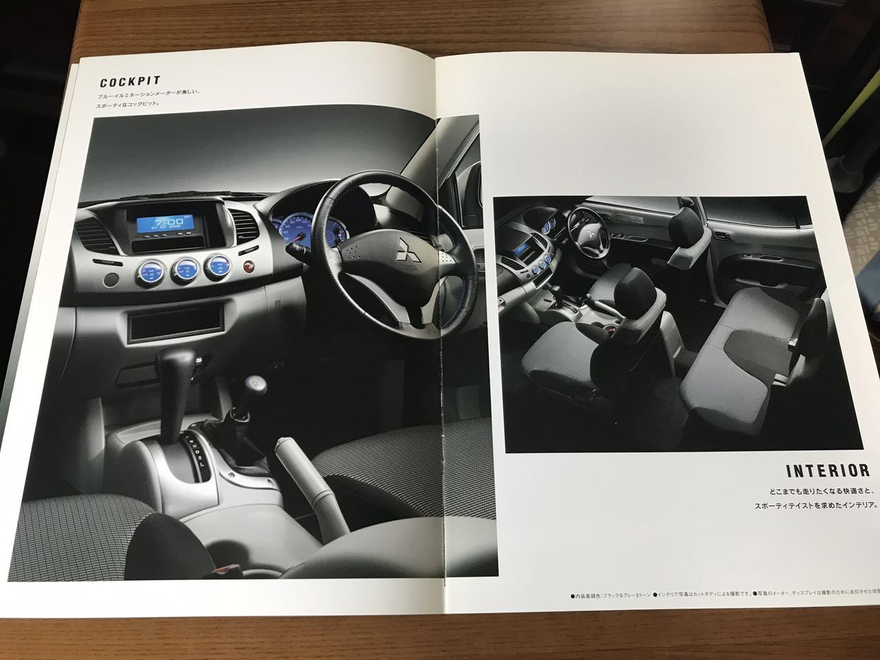 画像5: 懐カタログ'06「三菱 トライトン」