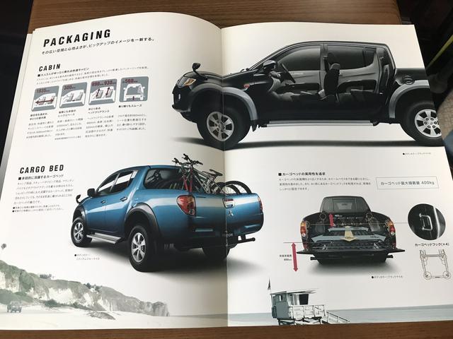 画像6: 懐カタログ'06「三菱 トライトン」