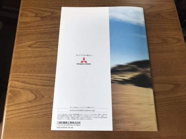 画像11: 懐カタログ'06「三菱 トライトン」