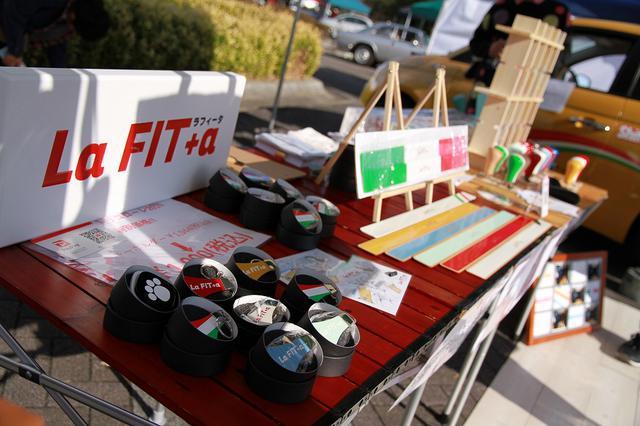 画像14: 美しきイタリア車の祭典 第7回 あいちトリコローレ2019
