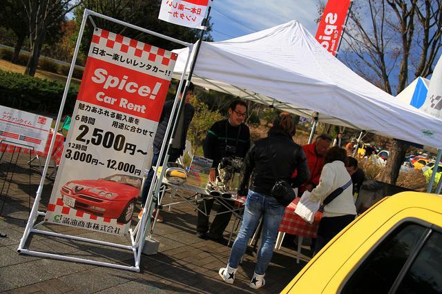 画像: こちらでアバルト500Cをお借りしてます。 spice123.jp